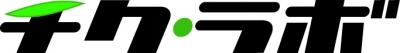 チク・ラボのロゴ