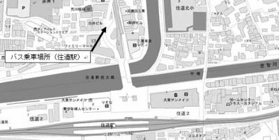駅周辺マップ