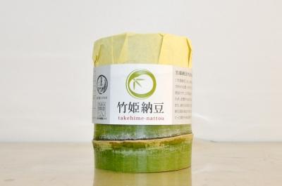 竹姫納豆(新パッケージ)